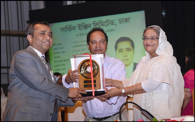 Receiving Export Trophy